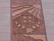 تابلو سفالی ، کتیبه سفالی ، طرح چهار فصل نمای ساختمان