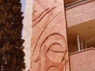 تابلو سفالی ، کتیبه سفالی ، طرح کوبیسم نمای ساختمان