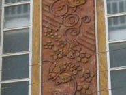 تابلو سفالی ، کتیبه سفالی ، نمای ساختمان