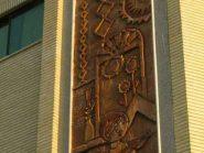 تابلو نقش برجسته ، تابلو سفال برجسته ، نمای ساختمان