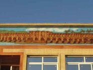 طرح نقش برجسته ، طرح کتیبه های سفالی ، نمای ساختمان - کد ۹۶۴