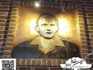 طرح کتیبه سفالی ، طرح سفال نقش برجسته ، طرح شهید عراقی