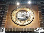 طرح کتیبه سفالی ، طرح سفال نقش برجسته ، طرح مذهبی