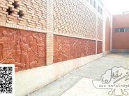 طرح کتیبه سفالی ، طرح سفال نقش برجسته ، پروژه زورخانه ذوالفقار اصفهان - کد ۹۱۷
