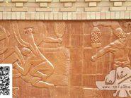 طرح کتیبه سفالی ، طرح سفال نقش برجسته ، پروژه زورخانه ذوالفقار اصفهان
