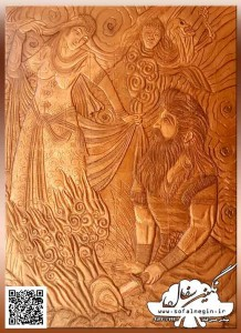 طرح کتیبه سفالی ، طرح سفال نقش برجسته ،پرو ژه زورخانه مرکزی اصفهان