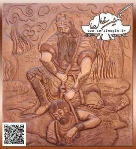 طرح کتیبه سفالی ، طرح سفال نقش برجسته ، پروژه زورخانه مرکزی اصفهان