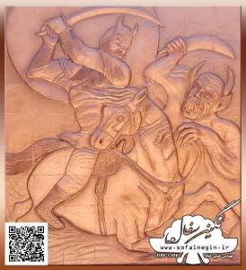 طرح کتیبه سفالی ، طرح سفال نقش برجسته ، پروژه زورخانه مرکزی - اصفهان