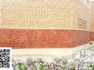 طرح کتیبه سفالی ، طرح سفال نقش برجسته ، پروژه زور خانه ذوالفقار اصفهان