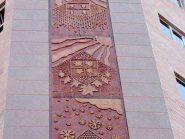 طرح کتیبه سفالی ، طرح نقش برجسته ، پروژه مسکونی سارا