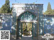 کاشی-معرق،-سر-در-مسجد-کد-۱۲۰۰