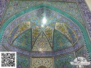 کاشی-معرق،-سر-در-مسجد-کد-۱۲۰۲