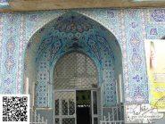 کاشی-معرق،-سر-در-مسجد-کد-۱۲۰۴