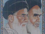 کاشی-مینیاتور،-امام-و-رهبری-کد-۱۲۱۲