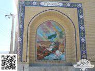 کاشی-مینیاتور،-حضرت-ابوالفضل-کد-۱۲۲۵
