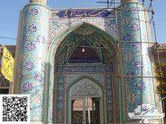 کاشی-هفت-رنگ،-سردر-مسجد-کد-۱۲۴۲