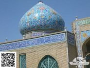 کاشی-هفت-رنگ،-گنبد-مسجد-کد-۱۲۴۰