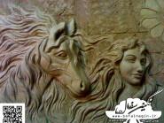 pottery , ceramic Relief , Female miniature horses