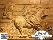 pottery , ceramic Relief ,  Hakhamanesh design
