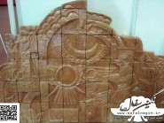 pottery , pottery Relief , Hakhasmanesh design