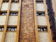 مجتمع مسکونی سیمرغ , تابلو سفال ,  طرح از دریا تا آسمان ۱