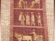 مجتمع مسکونی جمیرا , نقش برجسته , طرح تخت جمشید