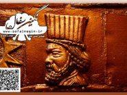 رستوران نارنج هتل جلفای اصفهان , نقش برجسته , تابلو سفال پازل , نقش برجسته سفالی