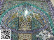 کاشی هفت رنگ و معرق  , سردر مسجد مرکزی دانشگاه نجف آباد , نقش برجسته روی سفال , سفال