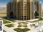 کاشی هفت رنگ و معرق , کتابخانه مرکزی دانشگاه نجف آباد , سفال