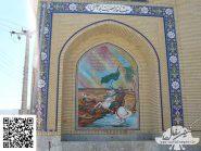 البلاط مصغره أبو الفضل رمز ۱۲۲۵