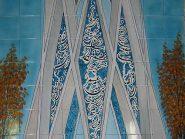 البلاط مصغره قبر الخیام رمز-۱۲۱۰