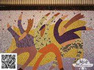 اللوحه، فسیفساء -، - الحرب کود -۹۱۸