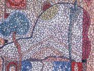 الهندسه الفسیفساء -، - مشهد رمز -۹۵۹