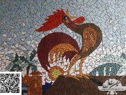 الهندسه الفسیفساء  الدیک رمز -۹۶۷