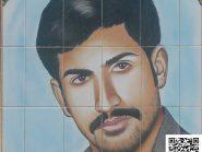 بلاط صور مصغره من التعلیمات البرمجیه الشهداء -۱۲۲۴