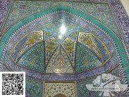 جامعه آزاد الإسلامیه فرع نجف آباد-۰۵
