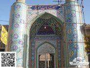 سبعه لون  الدخول مسجد البلاط رمز ۱۲۴۲