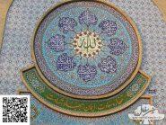 سبعه لون میدالیه البلاط رمز-۱۲۳۴