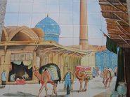 سوق البلاط مصغره فی مدونه رمز ۱۲۱۴