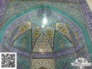 فسیفساء مدخل مسجد البلاط رمز ۱۲۰۲