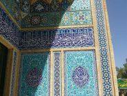 فسیفساء مدخل مسجد البلاط رمز ۱۲۰۳