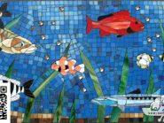 للکسر البلاط -، - الأسماک رمز -۹۳۳