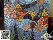 للکسر البلاط -، - الأسماک - کود -۹۴۱