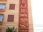 مجمع سکنی جمیرا،  سنه الإنجاز-۰۱