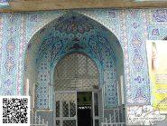 مسجد بلاط الموزاییک رمز  -۱۲۰۴