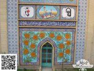 مصغره مدخل مسجد القرمید رمز ۱۲۳۱