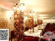 مطعم نارنج لفندق جلفا- أصبهان، سنه الإنجاز-۰۱