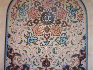 نقش الفسیفساء  رمز - ۱۲۰۷