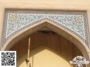 Carrelage mosaïque, -Lchk code -1208