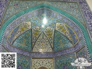 Carrelage mosaïque, -Srdr-mosquée code -1202